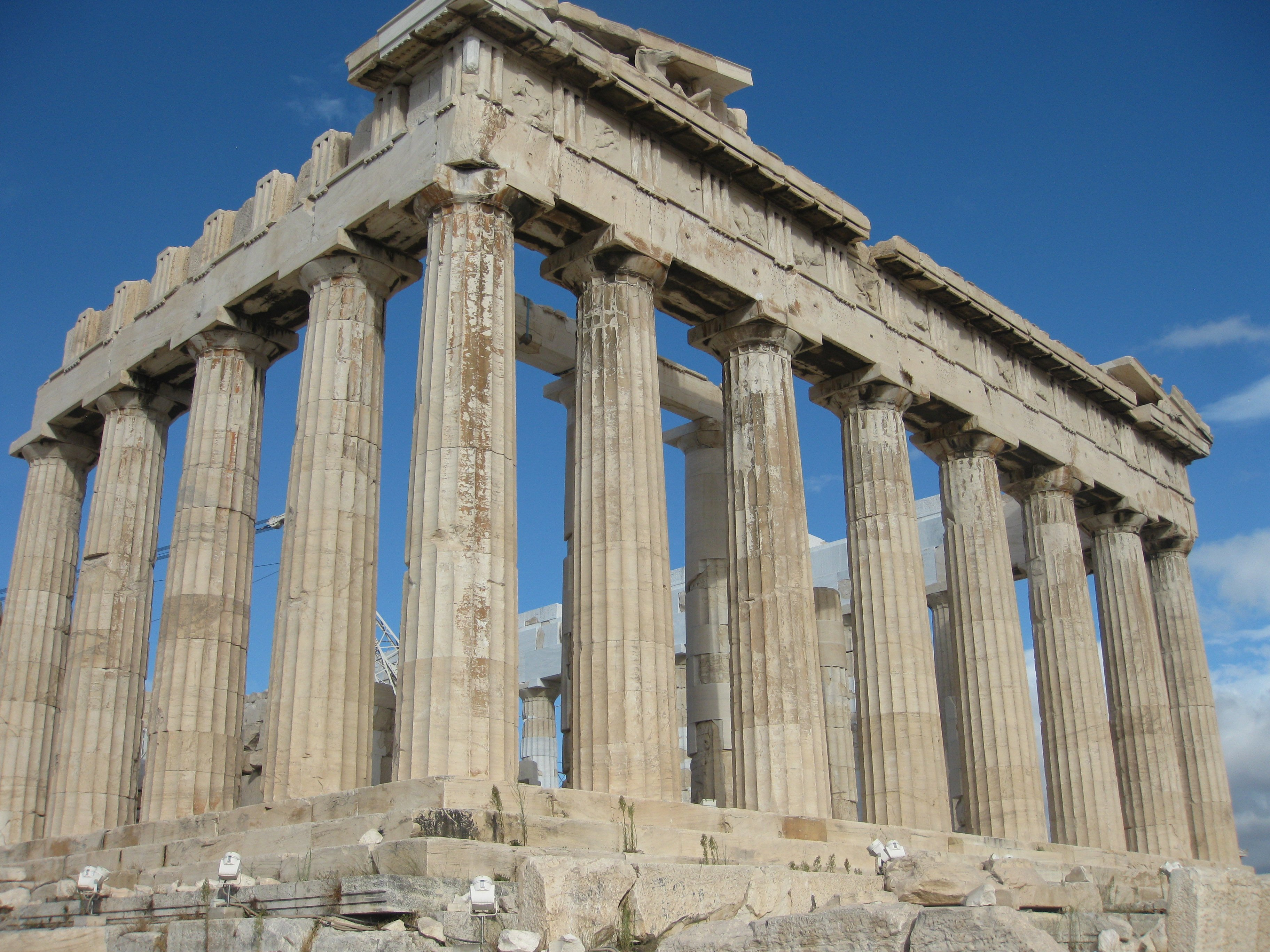 acropolis essay Essay about the acropolis 1847 words   8 pages thesis statement the advanced styles and designs of the acropolis show the genius behind their beginnings which make the acropolis one of the most iconic complexes in the ancient world.