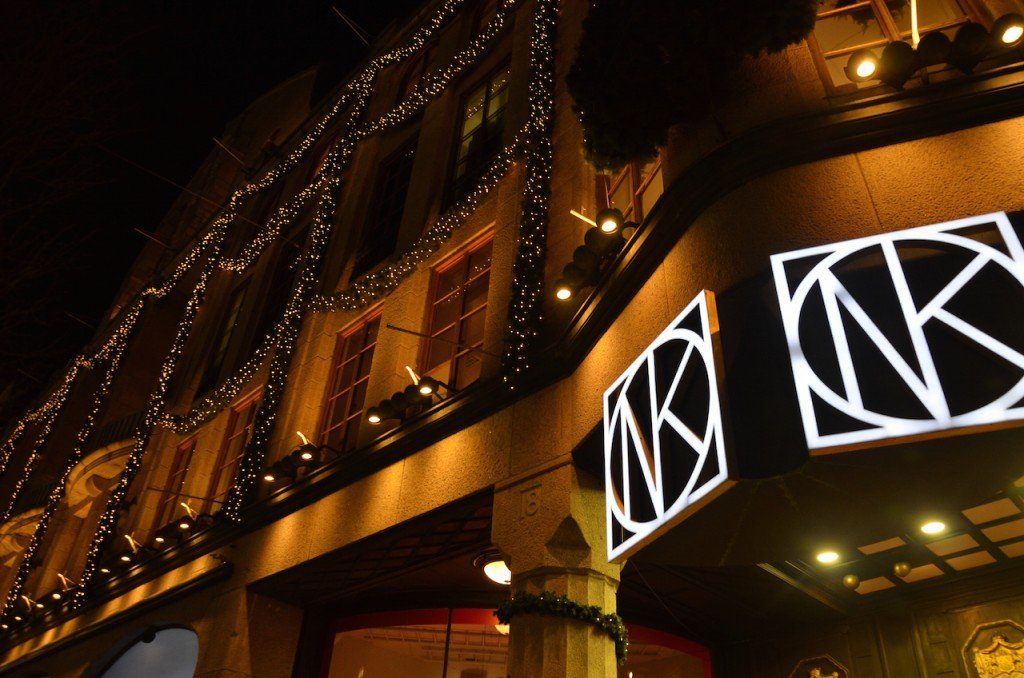 NK department store at night