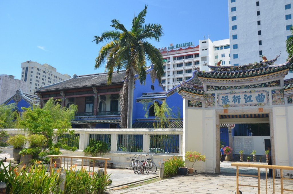 The Cheong Fatt Tze Mansion