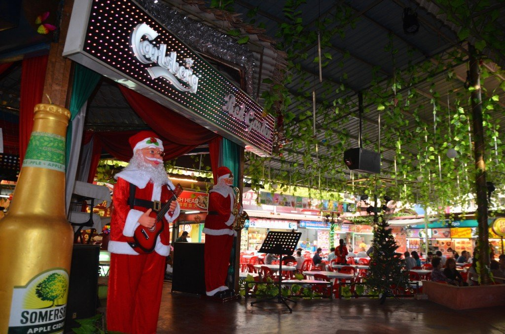Red Garden Food Court