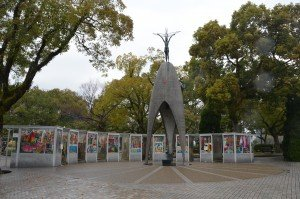 Children's Peace Memorial